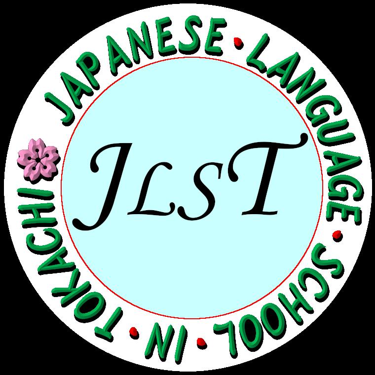 JLSTロゴ